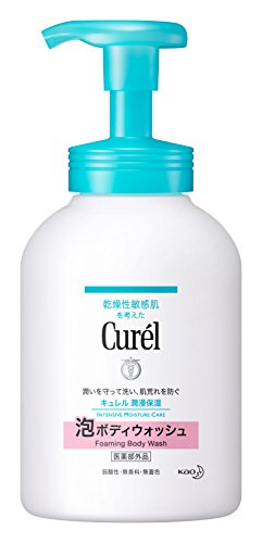 Curel JAPAN Japanese Skin Care Curel foam body wash pump 480ml
