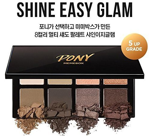Pony X Memebox Shine Easy Glam Eyeshadow Eight Color1upgrade Ver